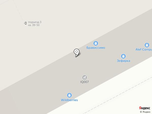 Леон на карте Перми
