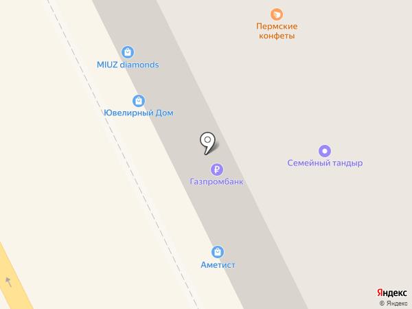 Кофе You на карте Перми