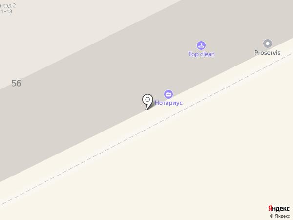 ФЕЛЛИНИ на карте Перми