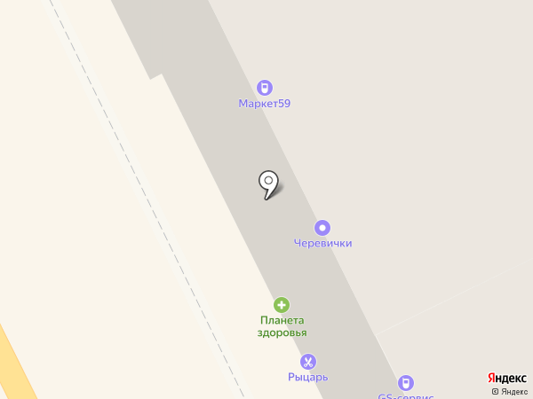 Аванс Ломбард на карте Перми