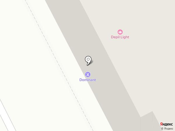 Чили на карте Перми