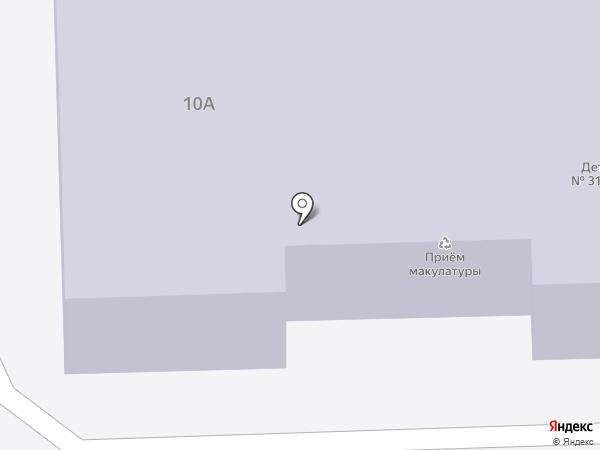 Детский сад №70 на карте Перми