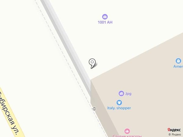fotomag59.ru на карте Перми