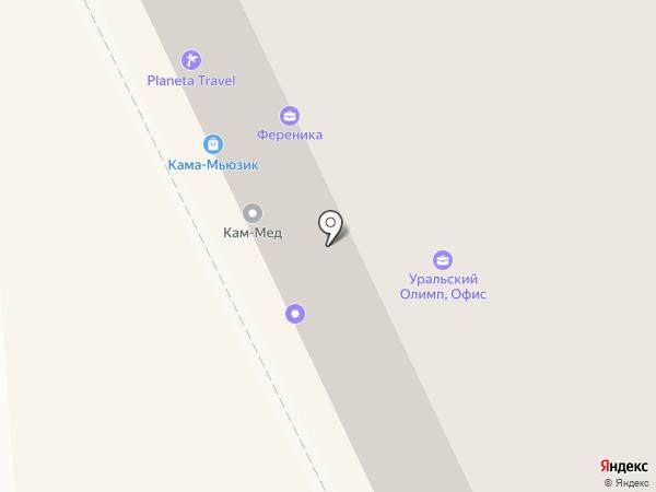 Кама-мьюзик на карте Перми
