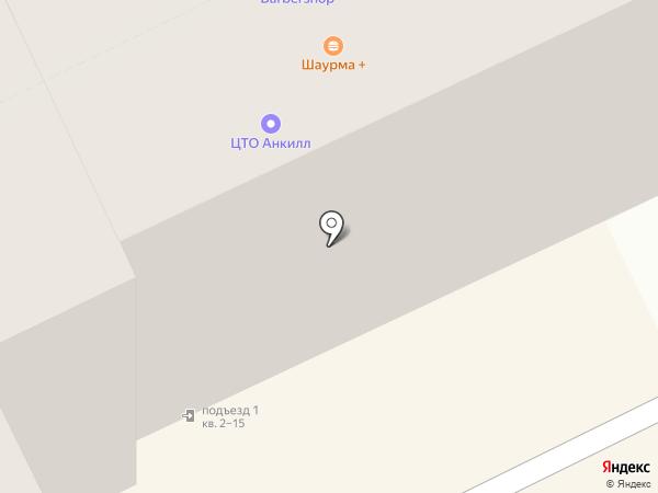 Тишкин дом на карте Перми