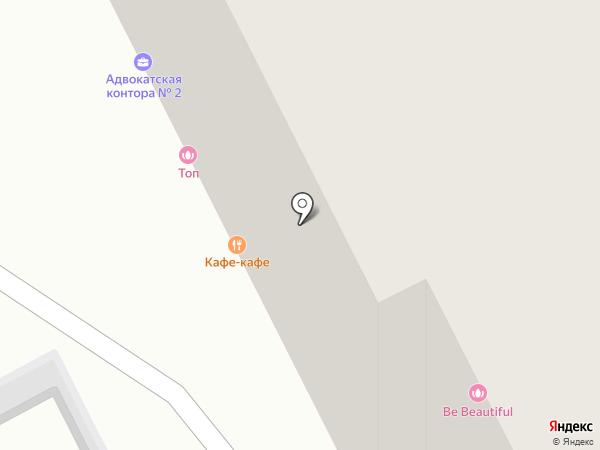Марго-и-Рита на карте Перми
