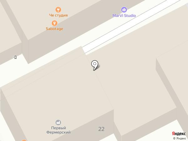 Студия на карте Перми