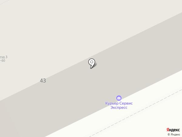 Cosmolux на карте Перми