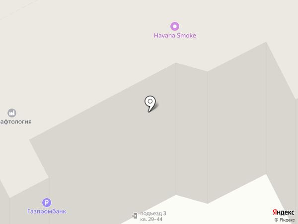 HavanaSmoke на карте Перми