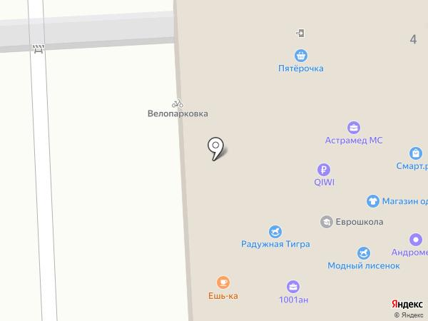 Центр судебно-медицинской экспертизы Медэкс на карте Перми