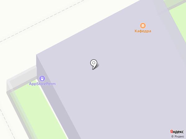 Flower paradise на карте Перми