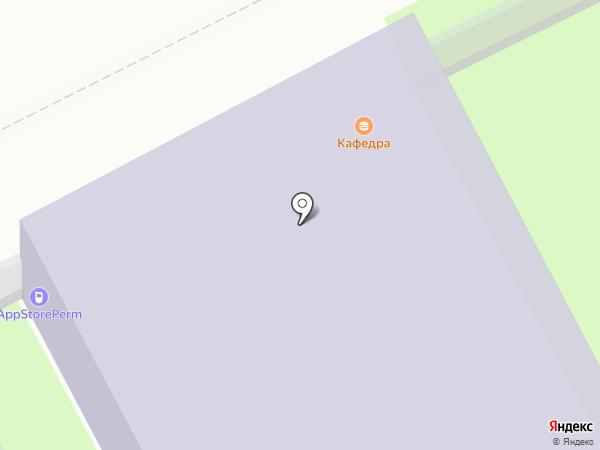Engy coffee & bakery на карте Перми