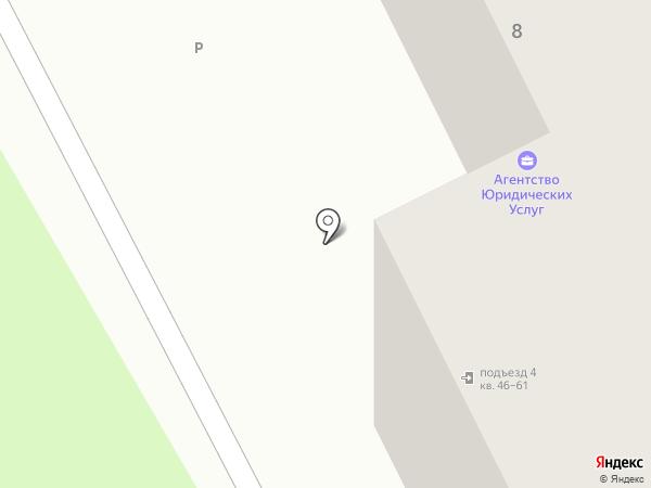 Арт-профи на карте Перми