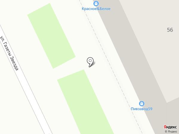 В разлив! на карте Перми