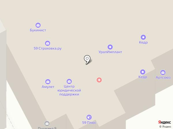 Агни на карте Перми