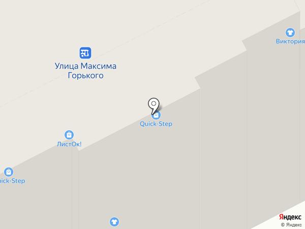 Лист`ok! на карте Перми