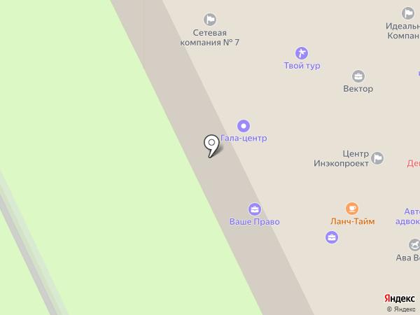 Мир Сайтов на карте Перми