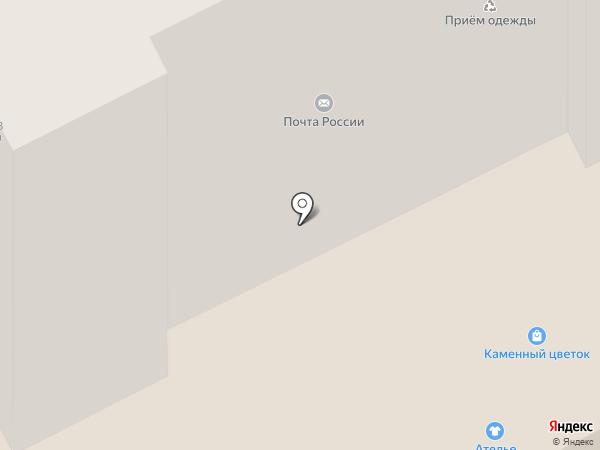 Мендельсон на карте Перми