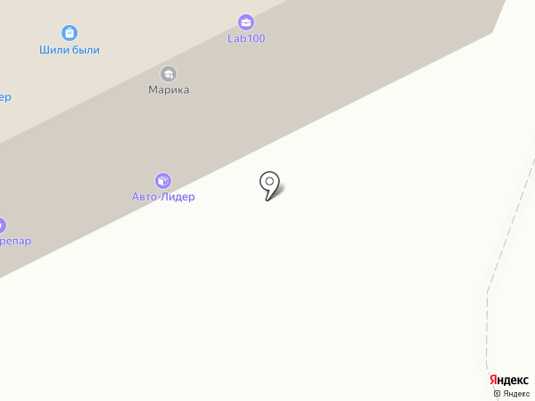 НерудИнвест на карте Перми