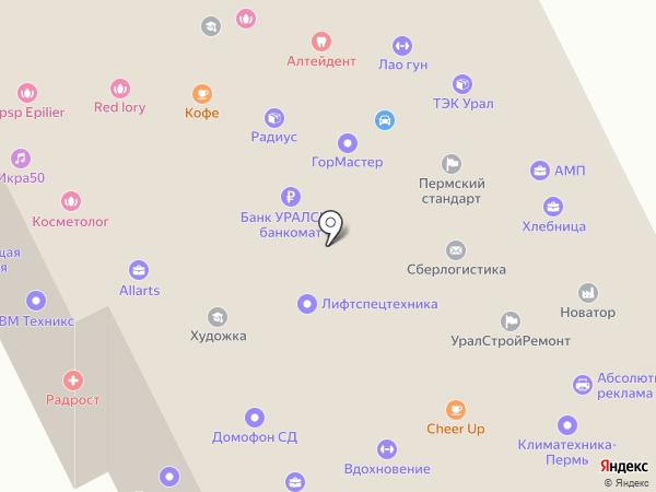 Промёд на карте Перми
