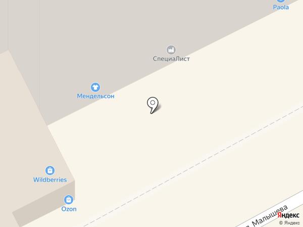 Нафталин на карте Перми