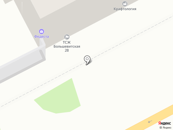 Центр Права Ильи Демина на карте Перми