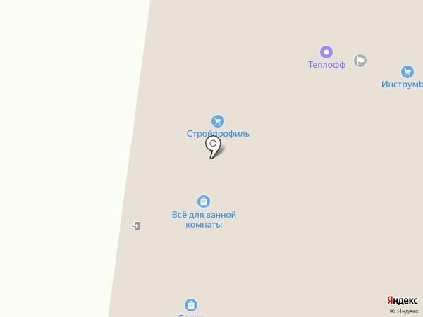 Едим Дома! на карте Перми