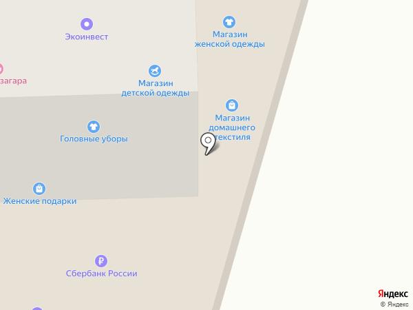 ЭФА-Групп на карте Перми
