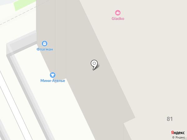 EVRIMA EVENTS на карте Перми