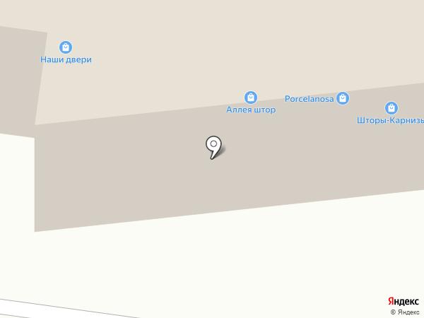 КухниЭкспресс на карте Перми