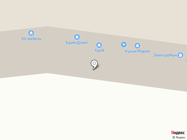 ГермеZ керамика на карте Перми