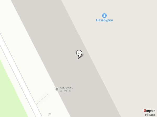 Иван Pizza на карте Перми