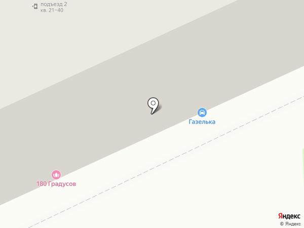 Мой Авто на карте Перми