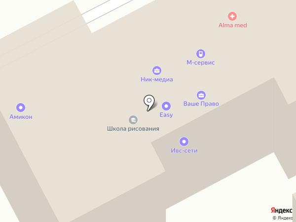 Диапазон 59 на карте Перми