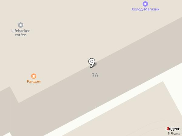 Best на карте Перми