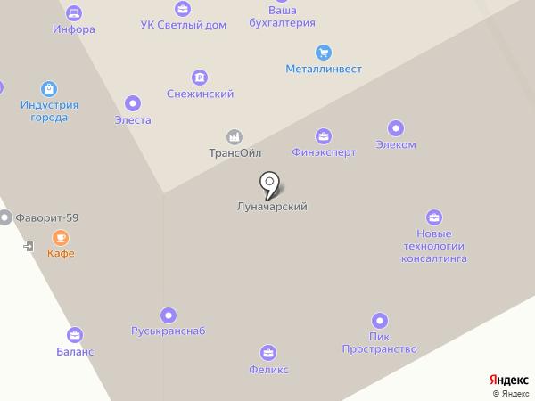 Конференц-зал на карте Перми