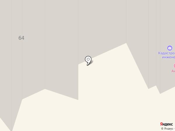 Rodeo Drive на карте Перми
