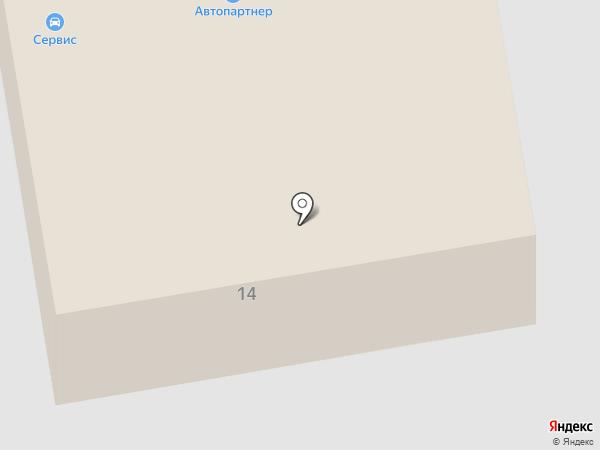 АВТОПАРТНЕР на карте Перми