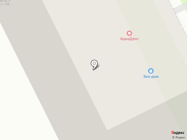 Воображариум на карте Перми