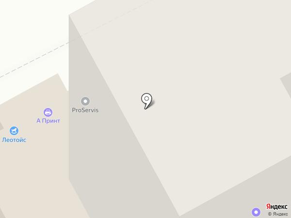 ЛеоТойс на карте Перми