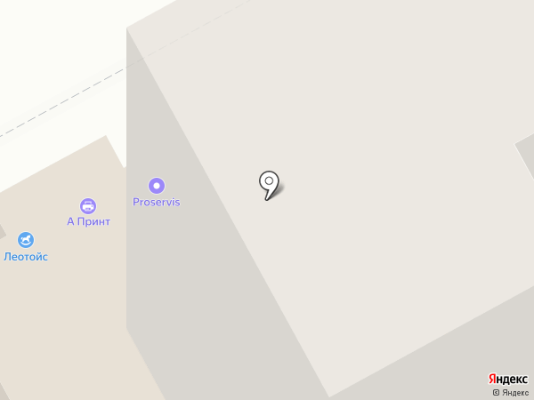 Аванта на карте Перми