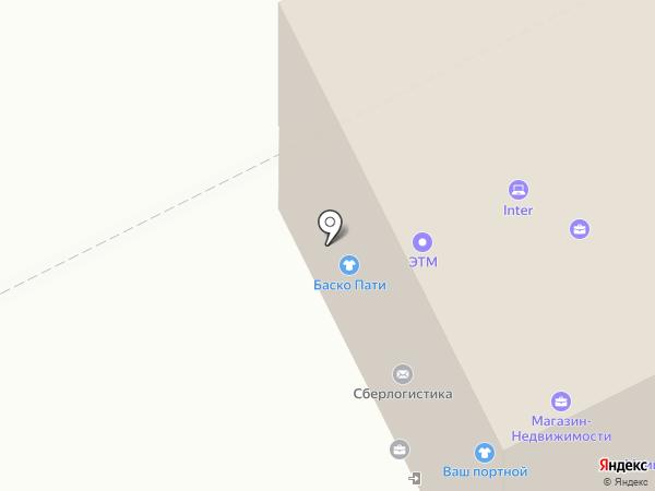 Элемент Консалтинг на карте Перми
