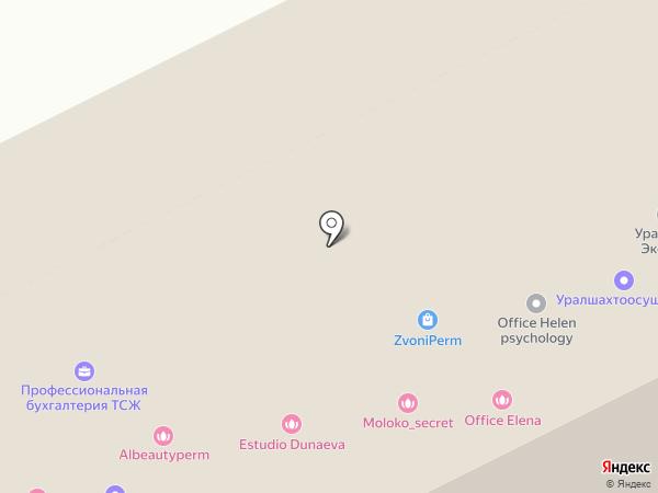 ЛАрт на карте Перми