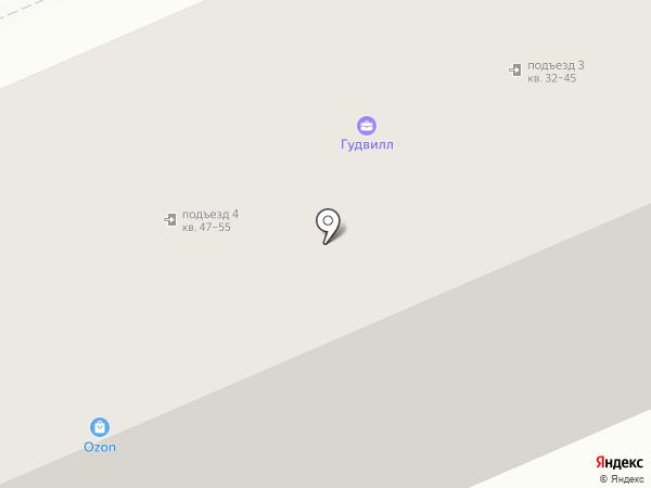 Стоматологический кабинет на карте Перми
