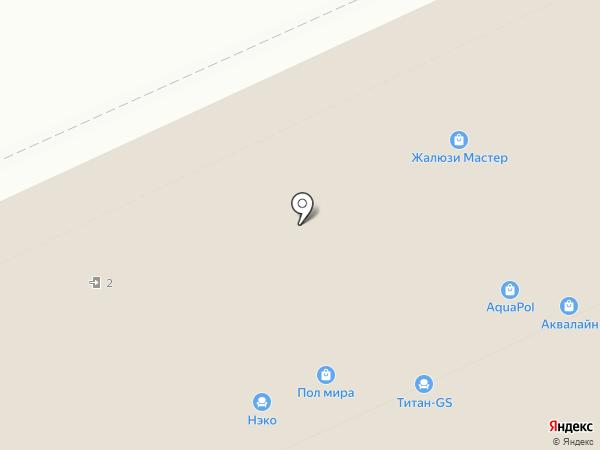 Магазин натуральных красок на карте Перми