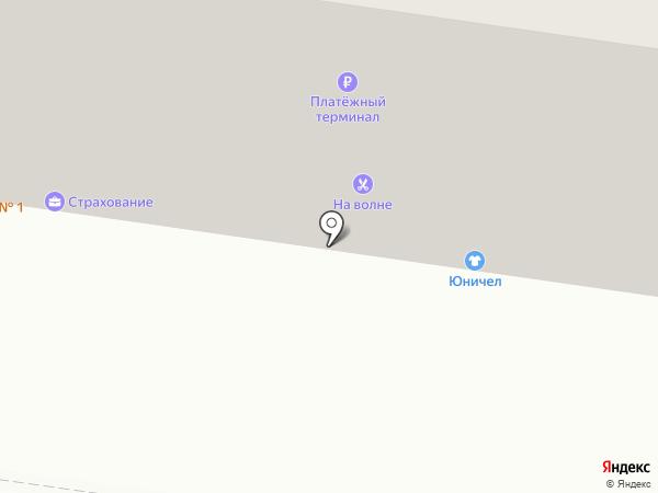 Toybox на карте Перми