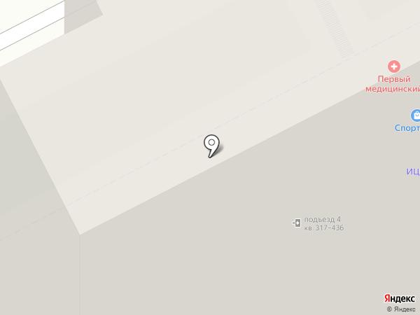 СПОРТЛЕНД на карте Перми
