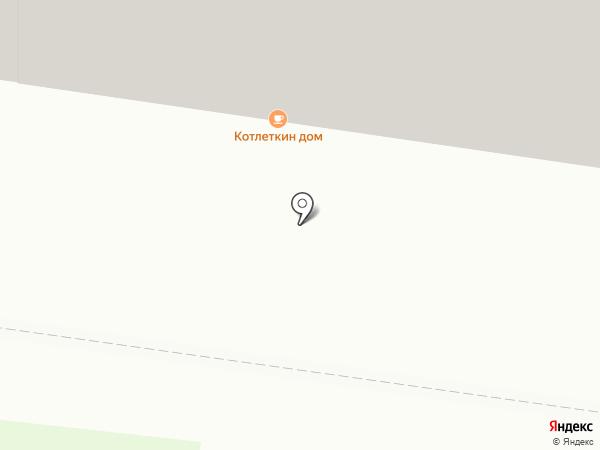 Вина Кубани на карте Перми