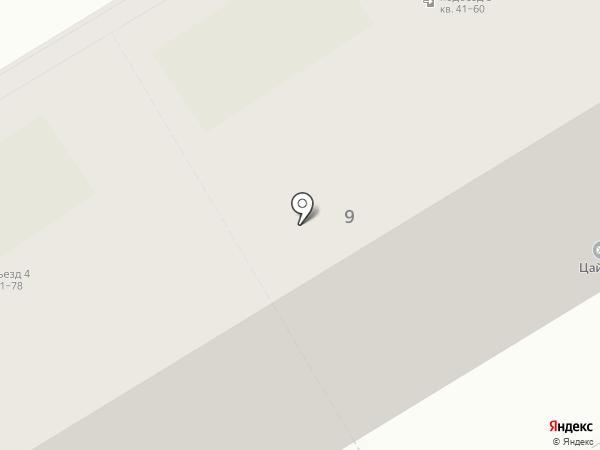 ОКНА ВЕКА на карте Перми