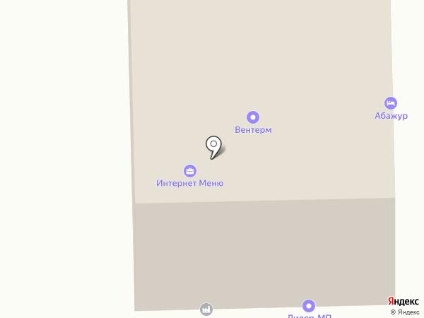 Интернет Меню на карте Перми